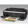 Canon PIXMA iP2600, 4800x1200dpi/22ppm/13.3ppm/US IP2600