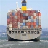 Air-sea-container-shipping-srl