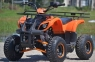 ATV Hummer M7 125cc + Casca Cadou IMPORT GERMANY